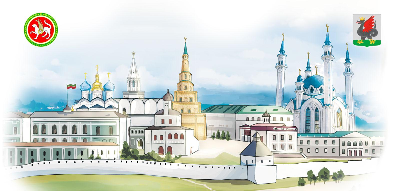 Современный Татарстан