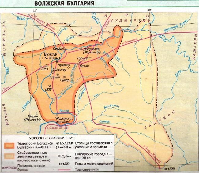 Image result for карта волжской булгарии