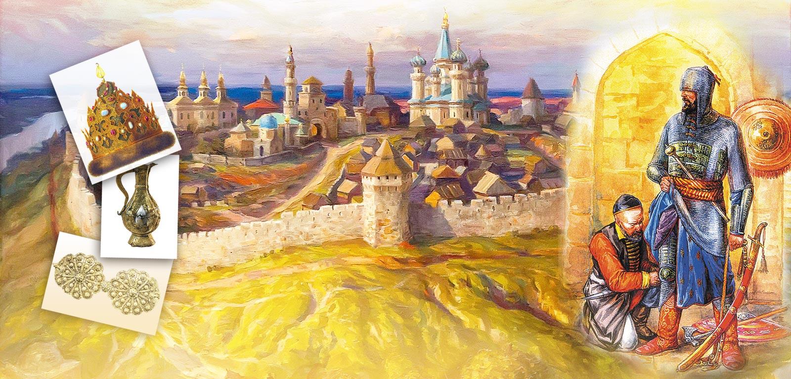 Казанское ханство